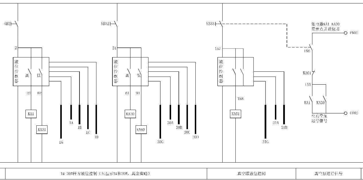 控制中枢电气原理图